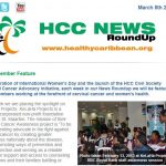 HCC First Weekly Roundup