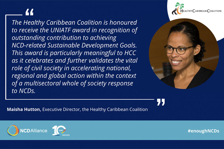 UNIATF award